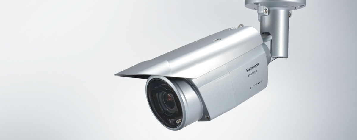 hd bullet camera, security camera, panasonic security