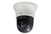 Indoor IP Dome Camera