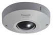 4K security camera, 360 degree security camera, panasonic security camera