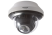 4k security camera, 4k, panasonic, surveillance camera, security system, security camera