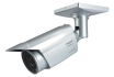 panasonic, hd security camera, security camera, security solutions