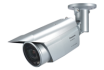 panasonic, security camera, hd bullet camera, hd camera