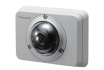 Vandal resistant, stylish and discrete camera with a wide angle of view