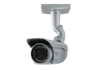 hd security camera, low cost security camera, outdoor security camera