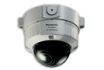 Vandal resistant IP fixed dome featuring Super Dynamic Technology