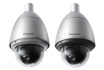 hd security camera, outdoor security camera, ptz security camera