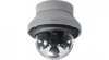 WV-S8530N Product Image (png)
