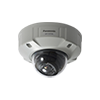 WV-S2550L Product Image (png)