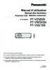 PT-VZ585N/VW545N/VX615N Operating Instructions (French)